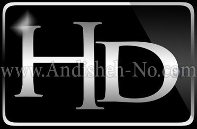 4 Check resolution%20image%20quality - تفاوت Full HD و HD در چیست و مفهمون آنها