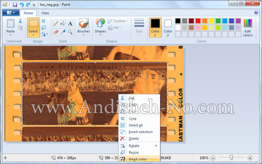17Application%20paint%20in%20image%20processing - نحوه ظهور نگاتیو عکاسی