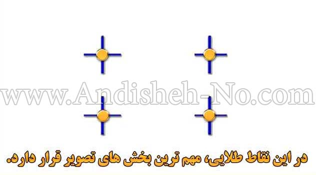 5A%20third%20and%20a%20golden%20point%20in%20the%20picture - نقطه طلایی در عکاسی چیست