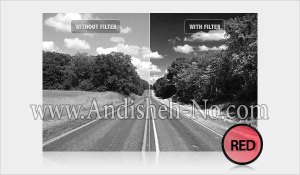 فیلتر برای عکاسی ساه سفید