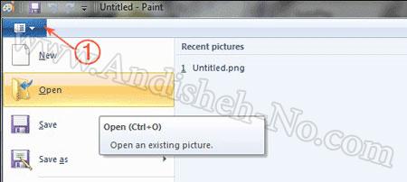 2How%20to%20reduce%20the%20file%20size%20of%20the%20photo - چه چیز باعث کم حجم شدن یک فایل عکس میشود