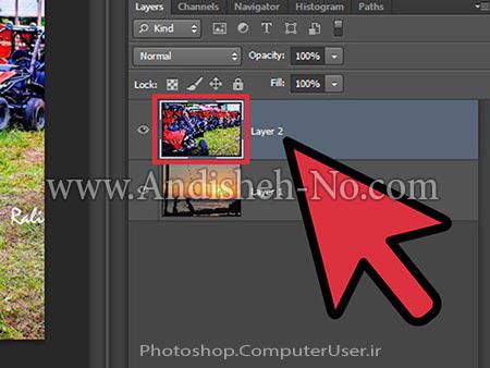 1Flow%20in%20a%20photo - چگونه از فلو و محو شدن عکس در عکاسی جلوگیری کنیم
