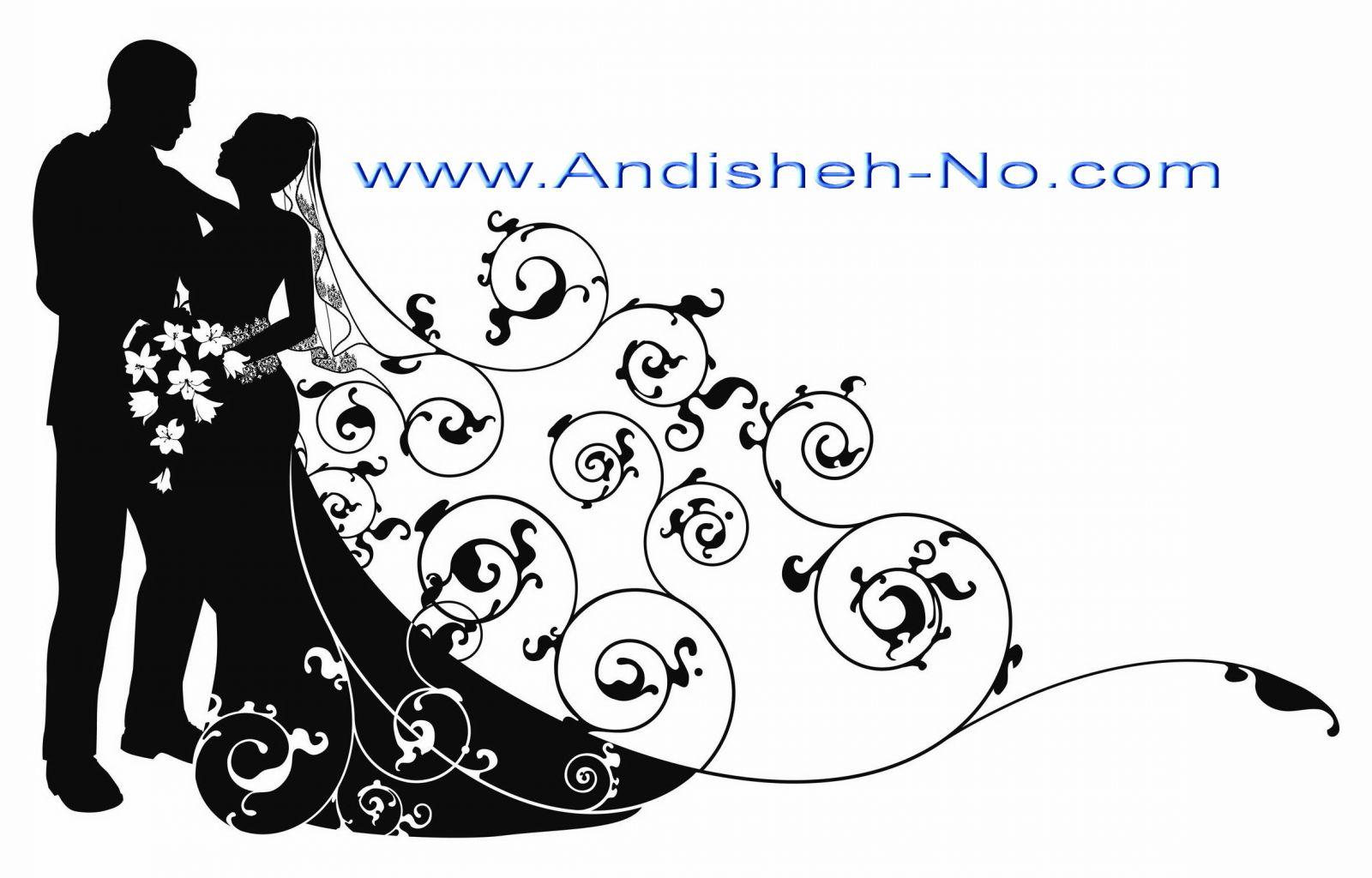 اجاره و فروش لباس دسته دوم و کار کرده توسط عروس خانم های