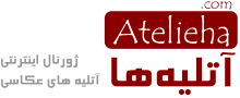 logo%20atelieha - تبلیغات آتلیه اندیشه نو در آتلیه ها