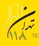 tehran%20118%20logo%20tehran118 - آگهی و تبلیغات آتلیه اندیشه نو در وب سایت تهران 118 ، Tehran Yellow Pages