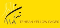 tehran%20118%20logo - آگهی و تبلیغات آتلیه اندیشه نو در وب سایت تهران 118 ، Tehran Yellow Pages