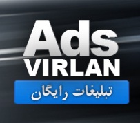 virlan%20ads%20logo%20andisheh%20no - تبلیغات آتلیه عکاسی اندیشه نو در وب سایت ویرلن virlan.co