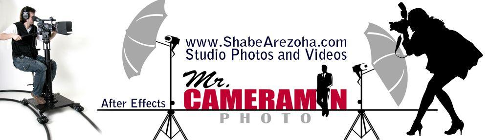 مشاغل مرتبط صنف عکاسان و فیلمبرداری